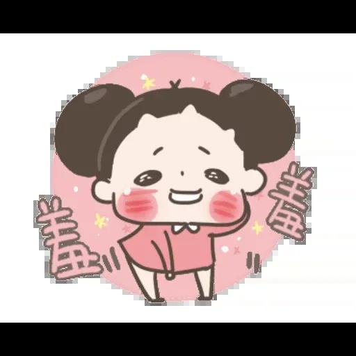 啾啾妹 - Sticker 27