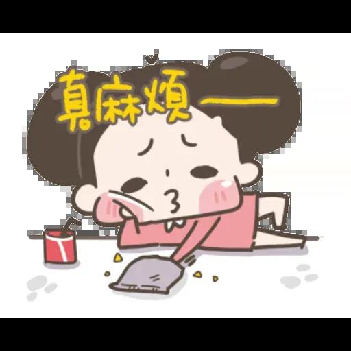 啾啾妹 - Sticker 30