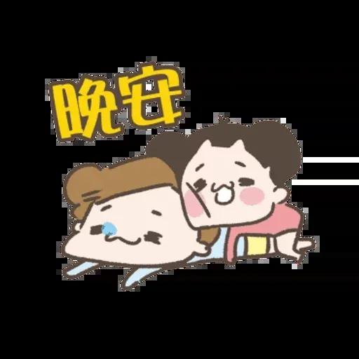 啾啾妹 - Sticker 17
