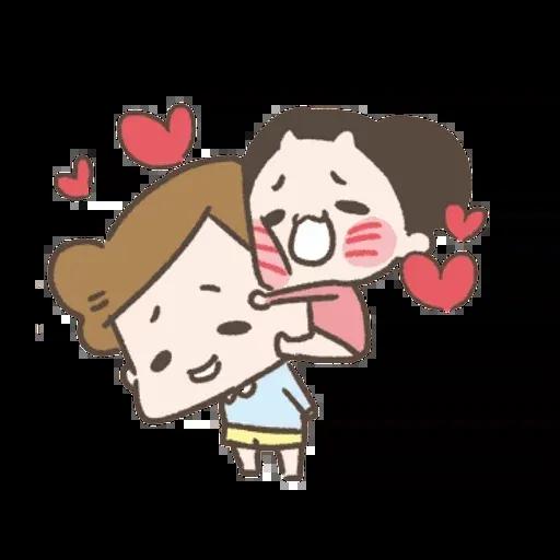 啾啾妹 - Sticker 4