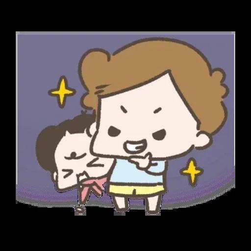 啾啾妹 - Sticker 9