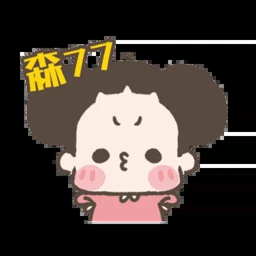 啾啾妹 - Sticker 1
