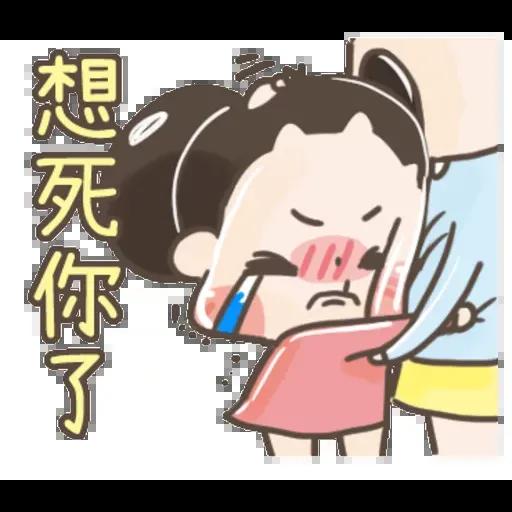 啾啾妹 - Sticker 24