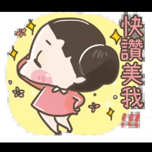 啾啾妹 - Sticker 25