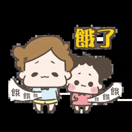 啾啾妹 - Sticker 18