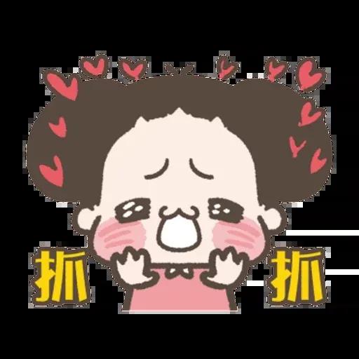 啾啾妹 - Sticker 16