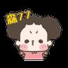 啾啾妹 - Tray Sticker