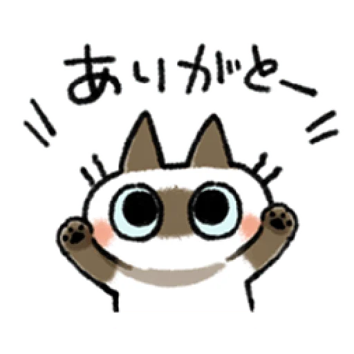 Siamese Cat2 - Sticker 4