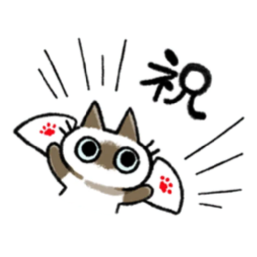 Siamese Cat2 - Sticker 3