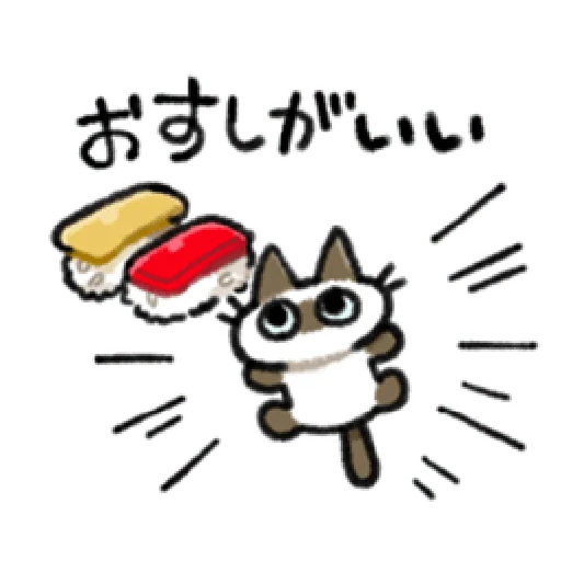 Siamese Cat2 - Sticker 5