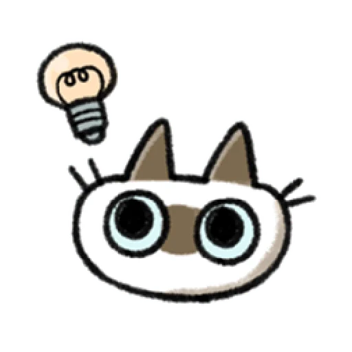 Siamese Cat2 - Sticker 2