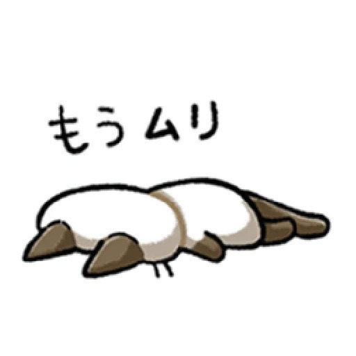 Siamese Cat2 - Sticker 1