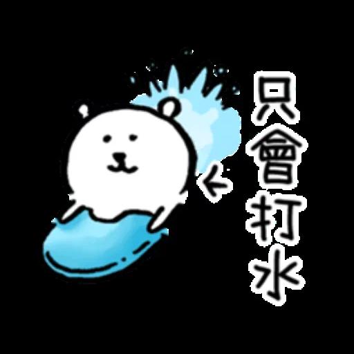 Rob joke bear oh - Sticker 3