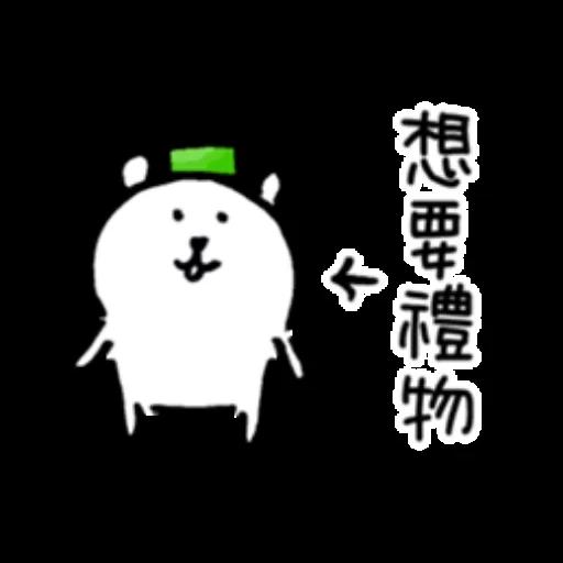 Rob joke bear oh - Sticker 22