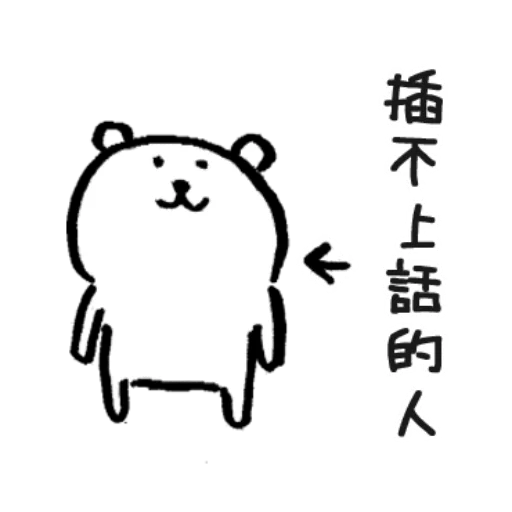 Rob joke bear oh - Sticker 9