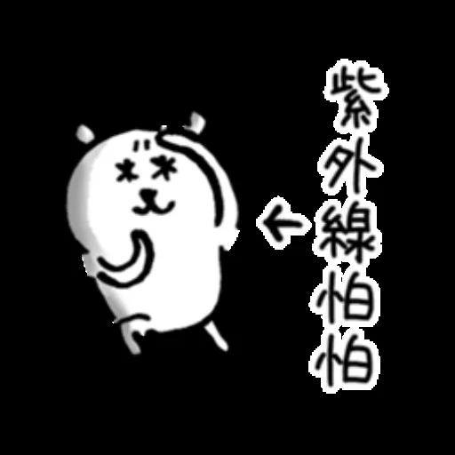 Rob joke bear oh - Sticker 1