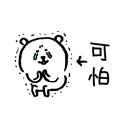 Rob joke bear oh - Sticker 7