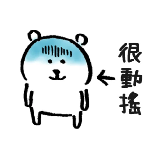 Rob joke bear oh - Sticker 10