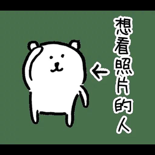 Rob joke bear oh - Sticker 18