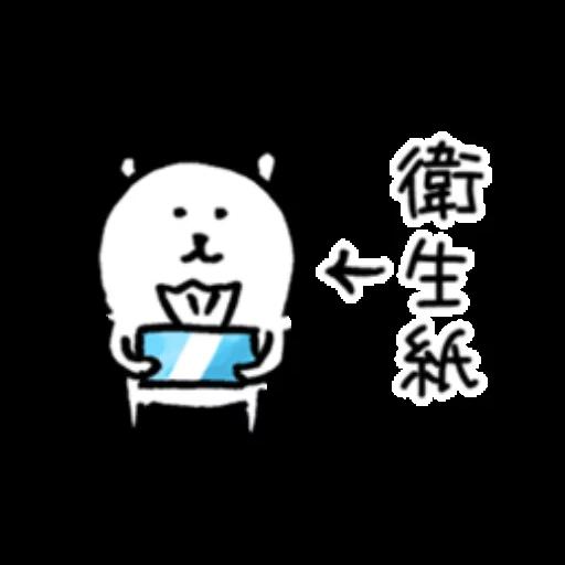 Rob joke bear oh - Sticker 17