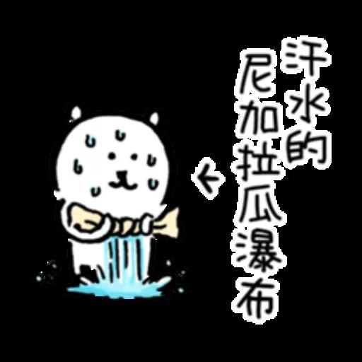 Rob joke bear oh - Sticker 5