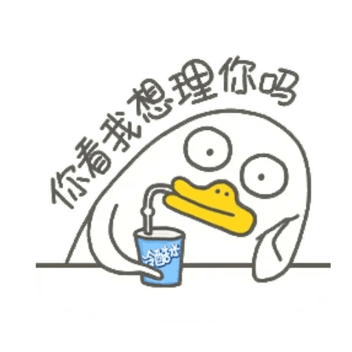 BH-duck03 - Sticker 5