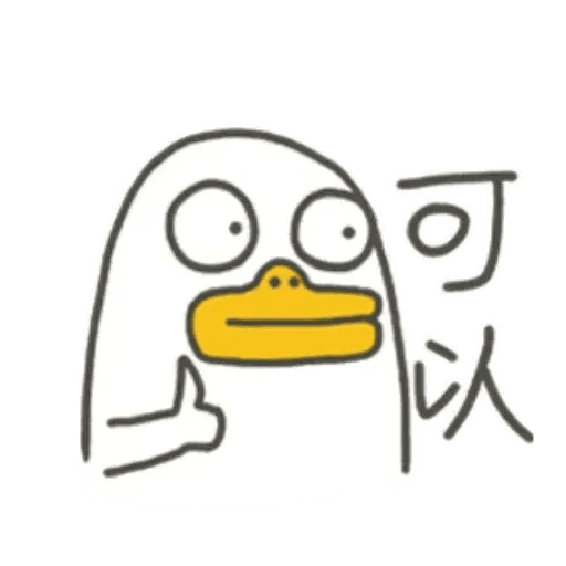 BH-duck03 - Sticker 26