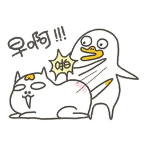 BH-duck03 - Sticker 4