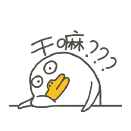 BH-duck03 - Sticker 25