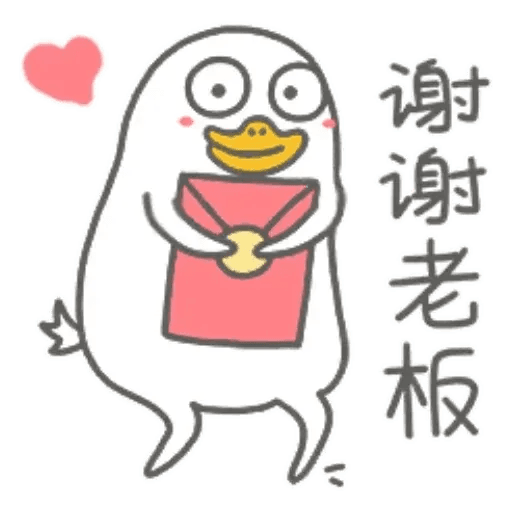 BH-duck03 - Sticker 15