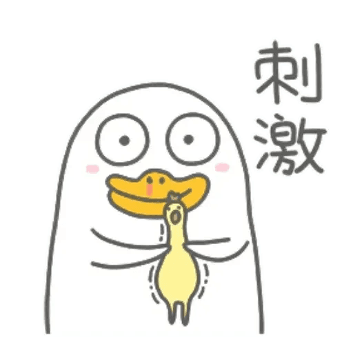 BH-duck03 - Sticker 14