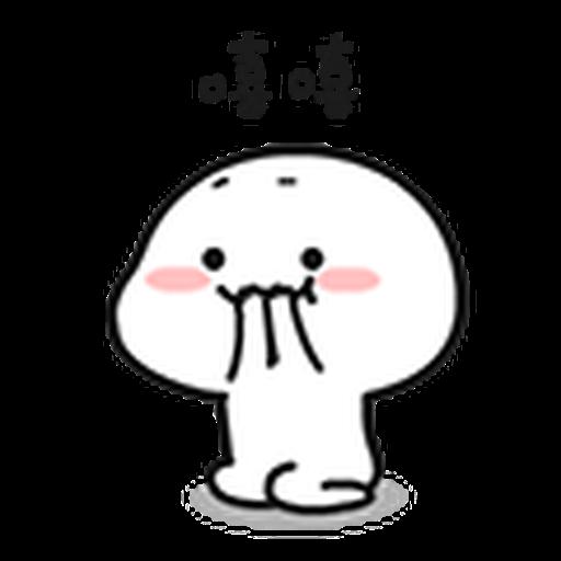 宝宝5 - Sticker 11