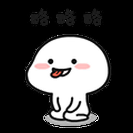 宝宝5 - Sticker 22