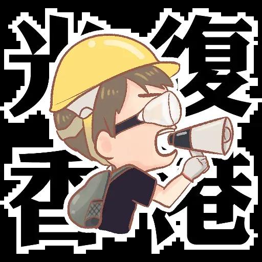 Popo - Sticker 10