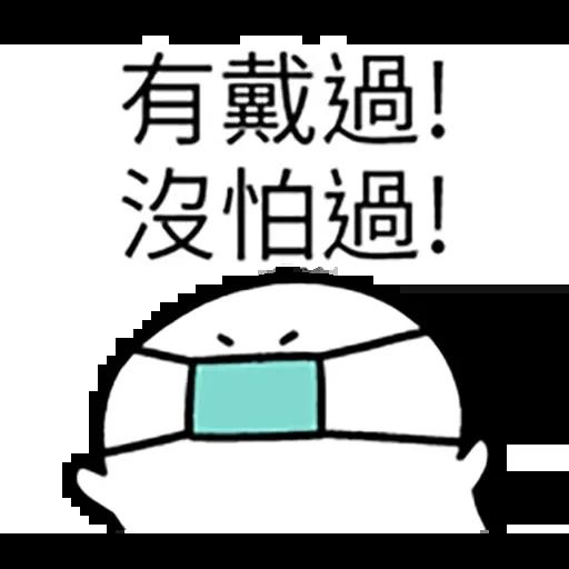 Cutcutman 2 - Sticker 9