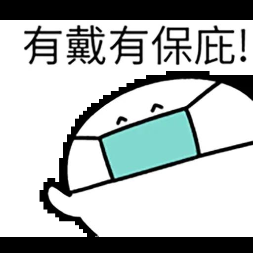 Cutcutman 2 - Sticker 8