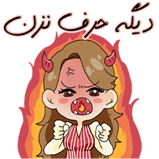 Sahra - Sticker 17
