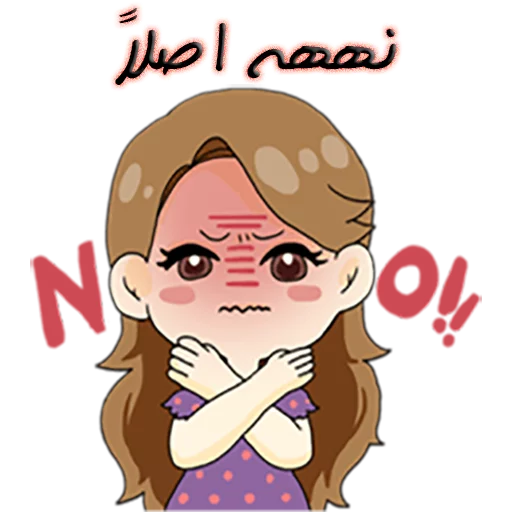 Sahra - Sticker 12