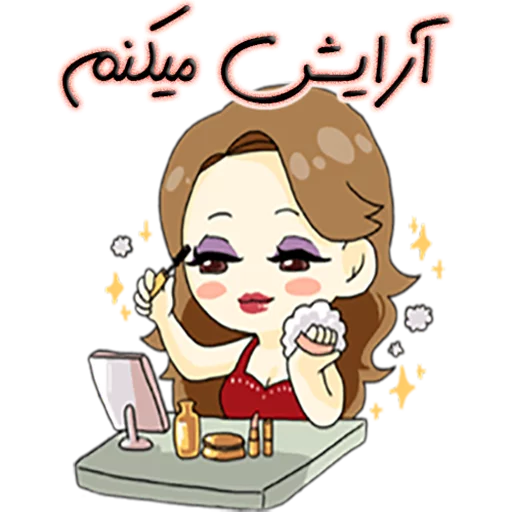 Sahra - Sticker 7