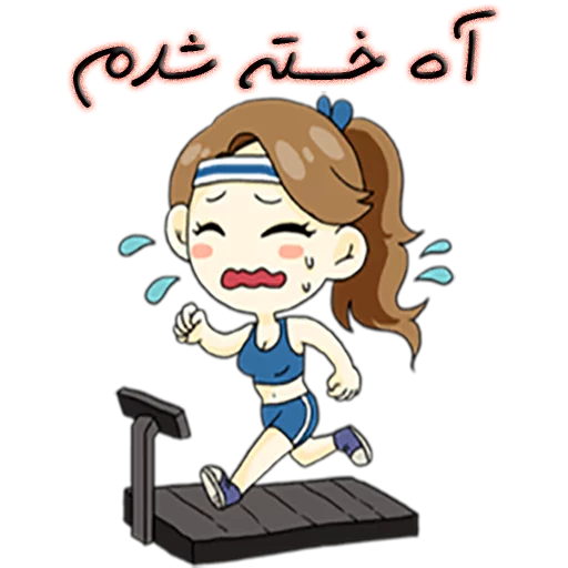 Sahra - Sticker 5