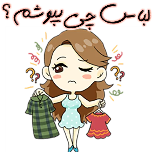 Sahra - Sticker 13