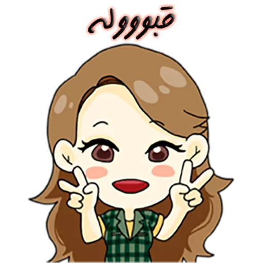 Sahra - Sticker 6