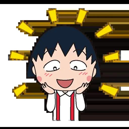 Maroku chan - Sticker 9
