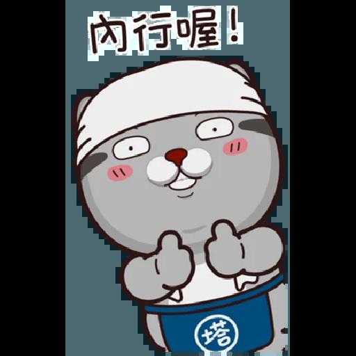 Halloween 貓 - Sticker 30