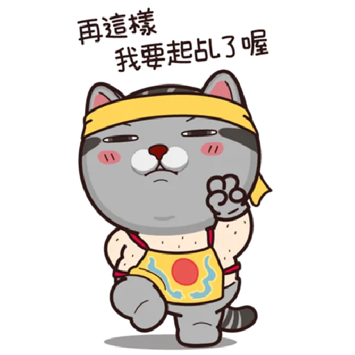 Halloween 貓 - Sticker 13
