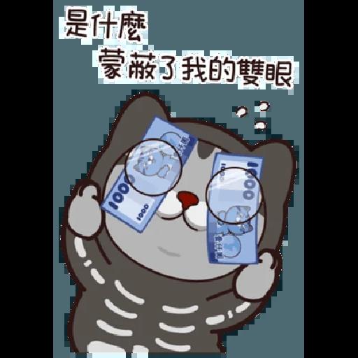 Halloween 貓 - Sticker 20