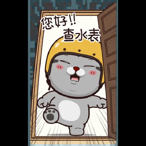 Halloween 貓 - Tray Sticker