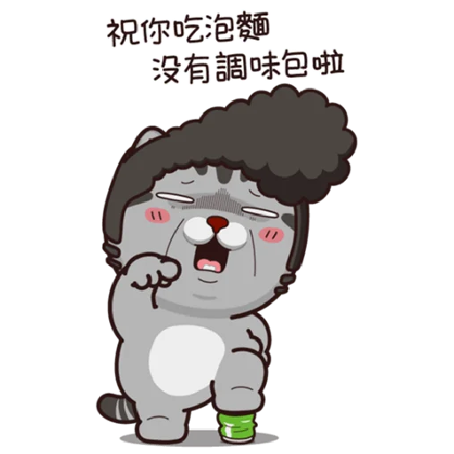 Halloween 貓 - Sticker 9