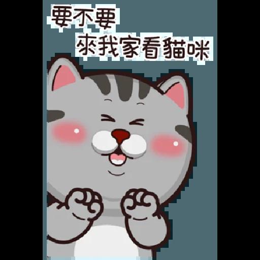 Halloween 貓 - Sticker 5