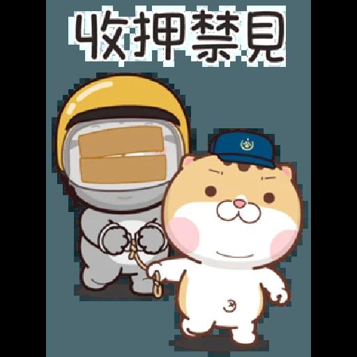 Halloween 貓 - Sticker 8
